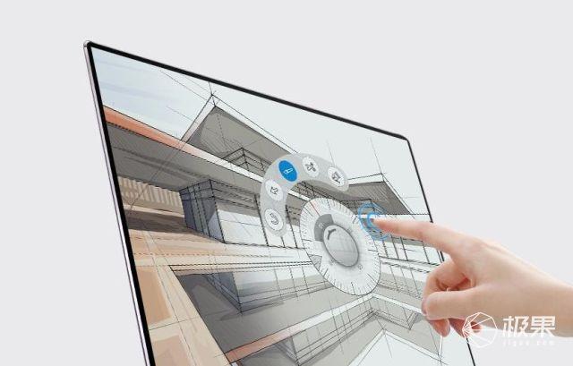 华为首发全面屏笔记本MateBookXPro:奇葩摄像头专照鼻孔!