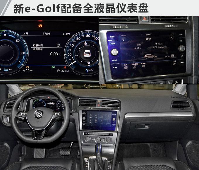 本周3款新车将上市 爆款SUV电动版10万元就能买-图2