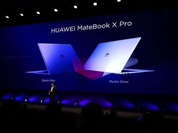 华为:国行MateBook X Pro预计8K起、AMD产品在讨论