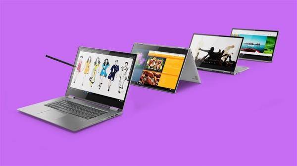 360°翻转4K屏!联想Yoga 730发布:15寸配GTX 1050