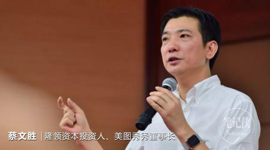 蔡文胜:世界互联网,只有两个半市场