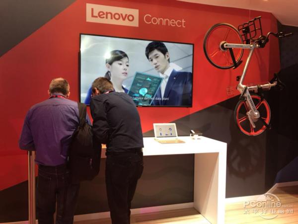 Lenovo Connect IoT服务展示