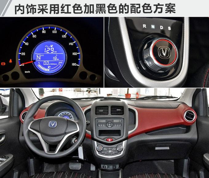 本周3款新车将上市 爆款SUV电动版10万元就能买-图1
