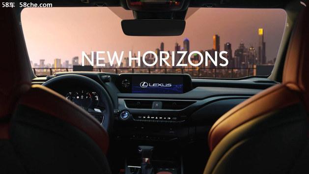 雷克萨斯UX官图发布 争夺紧凑型SUV市场