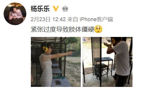40岁的杨乐乐晒度假照网友:只看到了腿