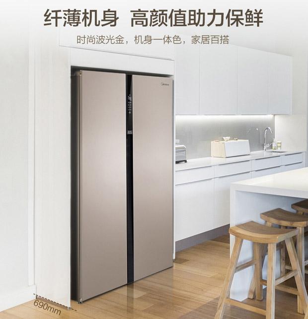 用户可以通过下载手机APP,随时异地操控冰箱