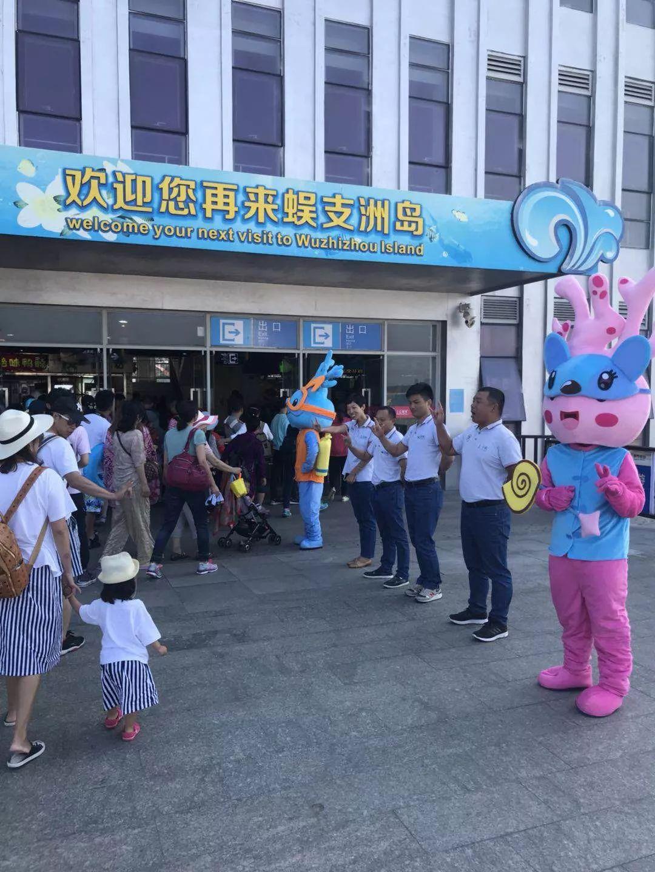那个去海南岛过春节的朋友,后来怎么样了?