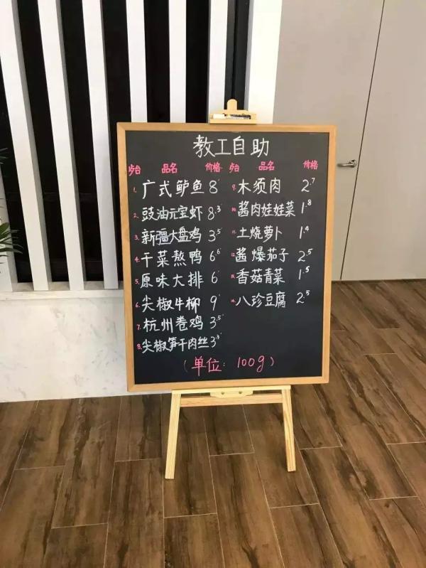 """浙江大学一食堂配人脸识别注册机 师生可""""刷脸吃饭"""""""