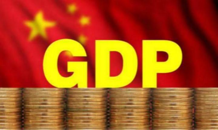 """2017年世界gdp_界面晚报2017年中国GDP居世界第二国内成品油价""""两连跌"""""""