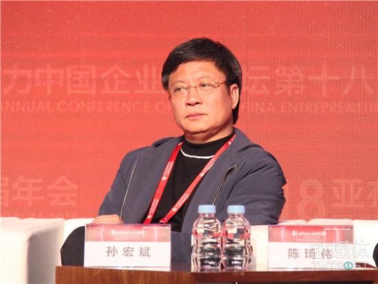 融创中国孙宏斌:一直对钱不太有概念,其实我