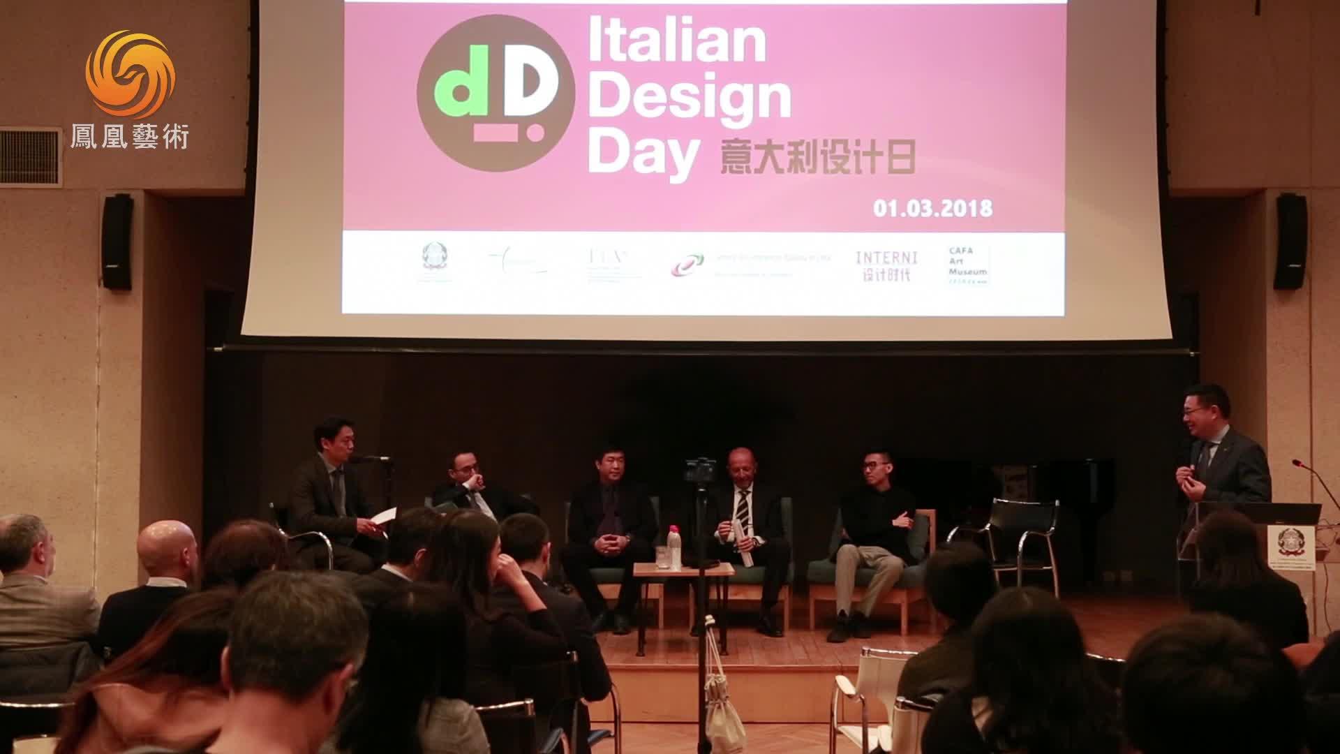 凭什么意大利是设计强国?去设计日讨个说法