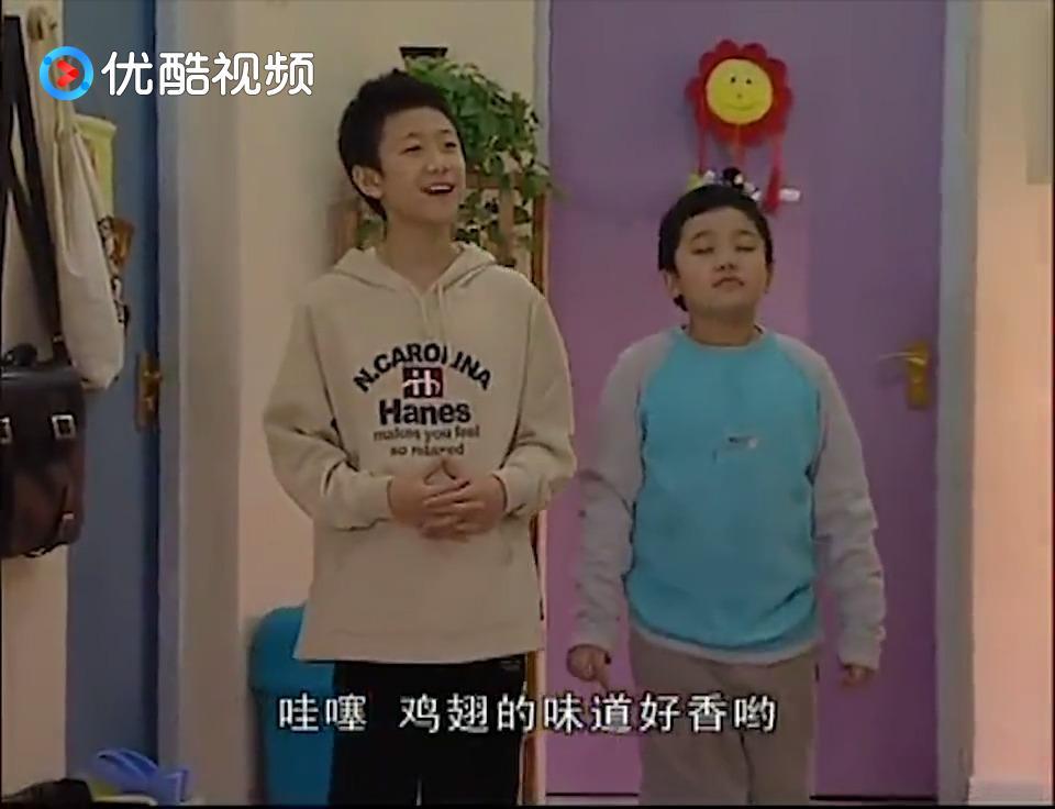 家有儿女:刘星闻见鸡翅味就流口水