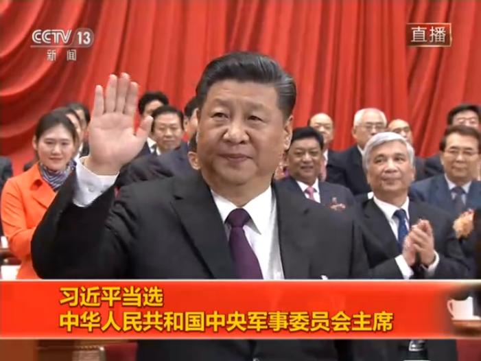 习近平全票当选为国家主席中央军委主席 热门视频 图1
