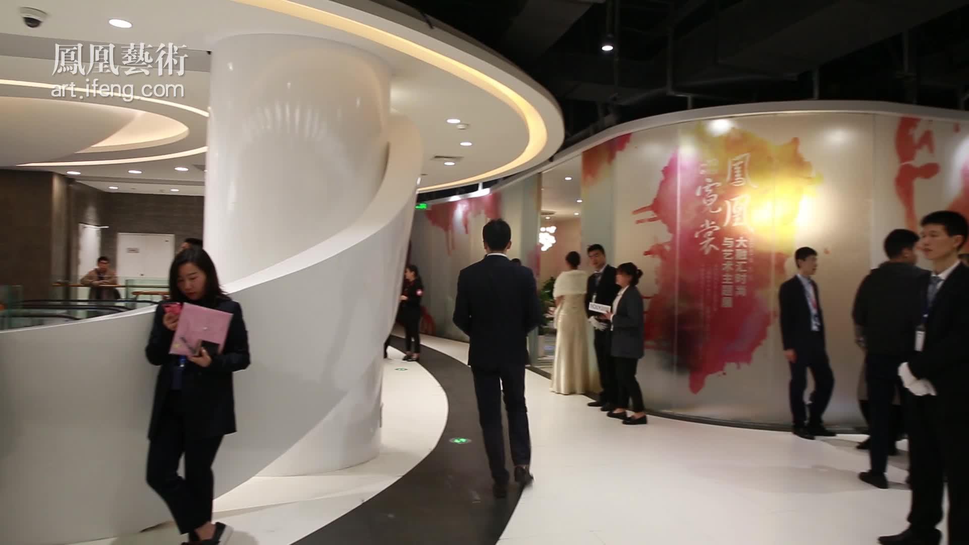 大融汇 | 凤凰艺术与中国光大战略合作再添新篇