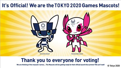 2020东京奥运会,残奥会吉祥物正式出炉图片