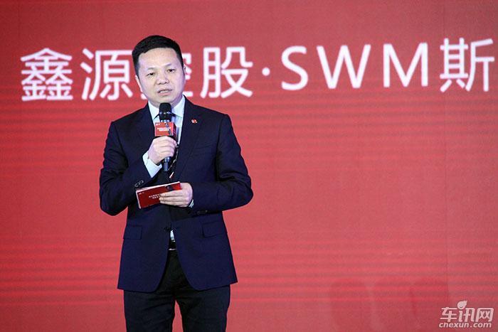 斯威汽车3月29日发布新目标 新车型将亮相
