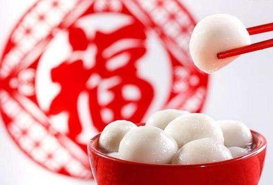 上元佳节将至 元宵汤圆从买到吃处处注意健康