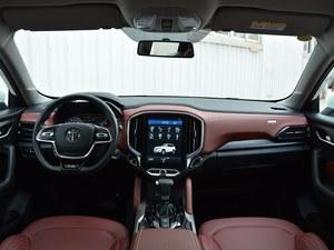 新款中华V6现8.79万元起售 欢迎垂询