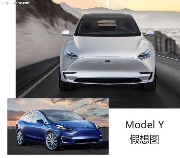 弃MODEL 3平台 特斯拉MODEL Y有望国产