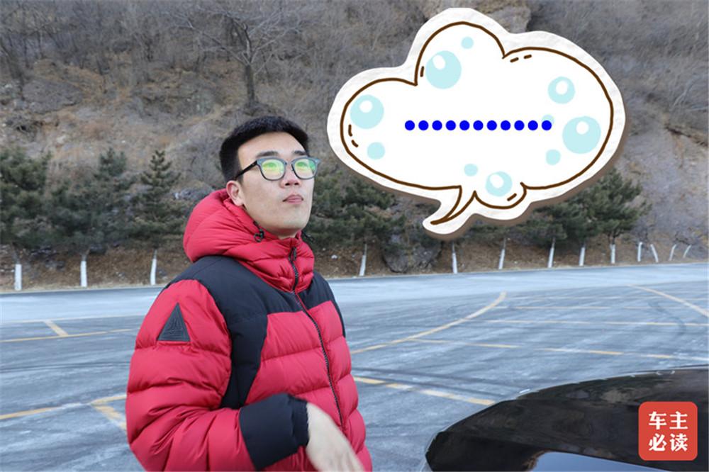 IMG_2179_副本