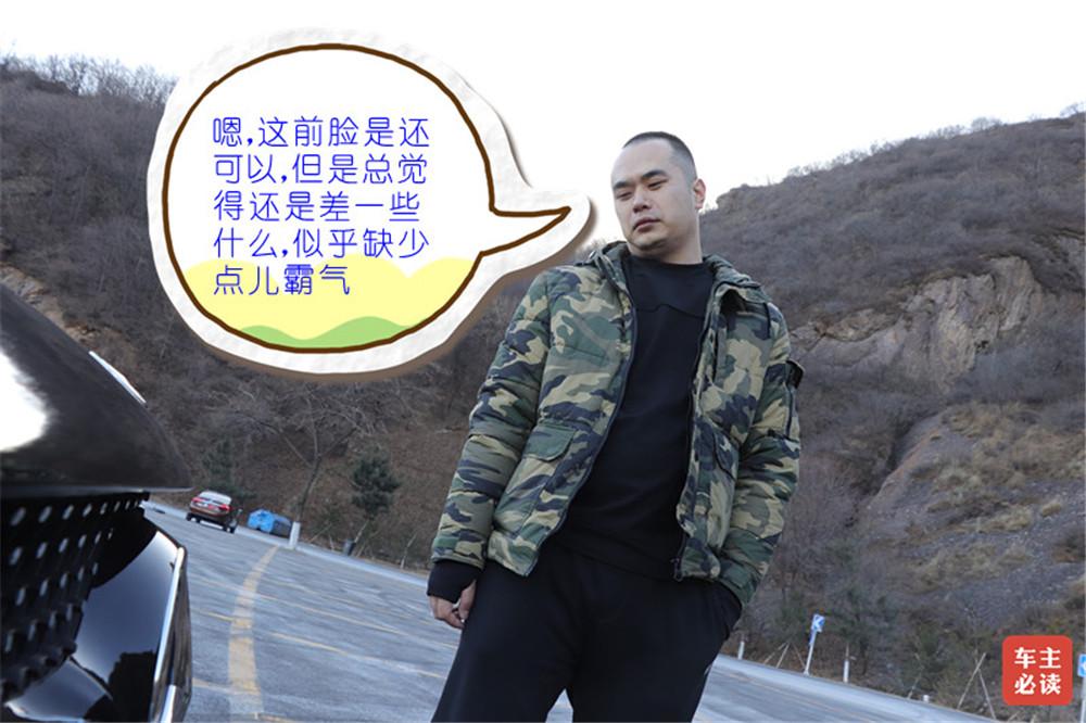 IMG_2205_副本