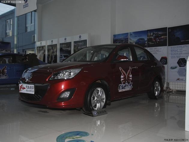 悦翔V5 促销限时优惠1.50万元 现车充足