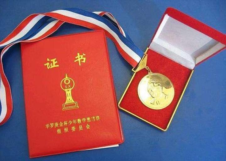 了解华罗庚_昨天,北京青年报记者调查了解到,目前华罗庚金杯少年数学邀请赛(\