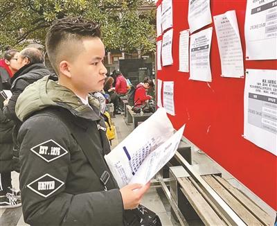 """汶川 """"地震小英雄""""林浩参加艺考 从废墟背出2名同学"""