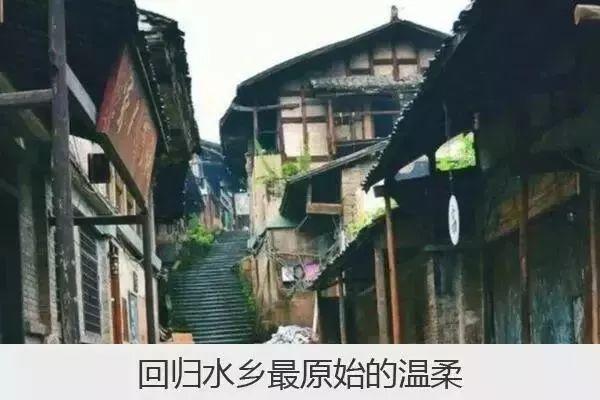 东溪古镇|松溉古镇|中山古镇|西沱古镇|涞滩古镇|双江古镇 人气美食