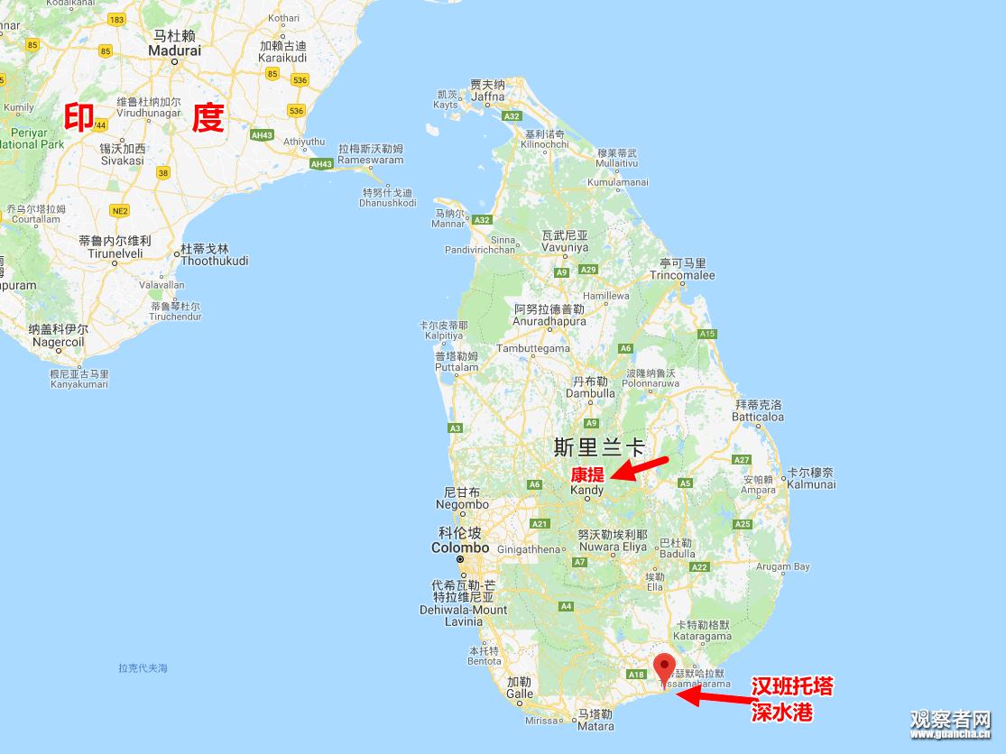 斯里兰卡宣布全国进入10天紧急状态