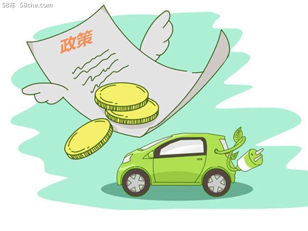 新能源汽车利好 购置税优惠政策再延三年