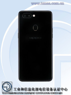 OPPO R15配置曝光 联发科P60有多强?