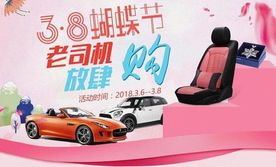 新一代释放强大购买力 京东汽车用品与装饰、美容品牌签下10亿大单