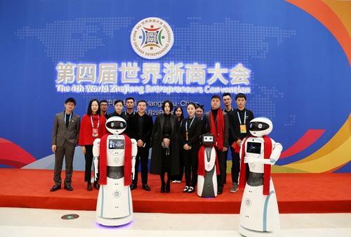 哈智机器人服务第四届世界浙商大会于杭州国际博览中心(G20会场)。