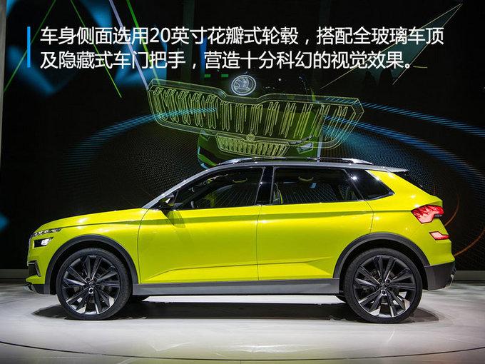 酷炫又环保的小型SUV 斯柯达VISION X概念车首发-图2