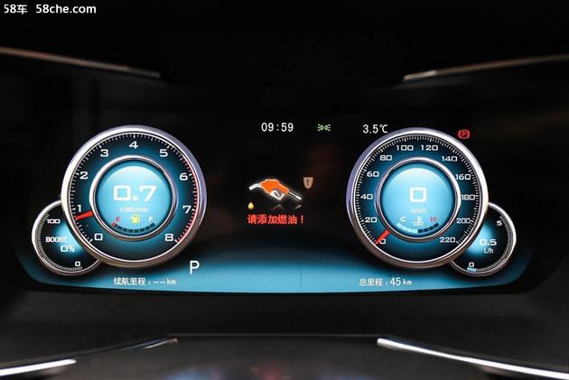 众泰T500正式上市 售价7.88-12.38万元