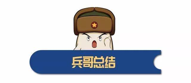 美高梅官网 17