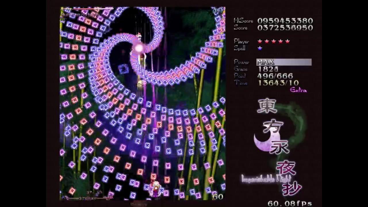 《东方》系列游戏截图