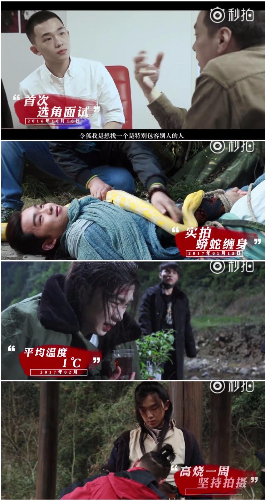 新笑傲江湖》热播 丁冠森版令狐冲渐入佳境