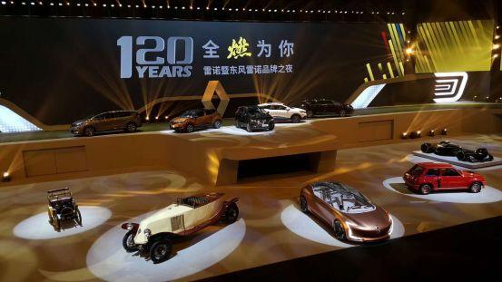 后来欲居上!雷诺加速抢夺中国市场:5年9款国产车,年销40万辆