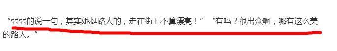 赵丽颖街头素颜被偷拍 网友竟纷纷给差评?