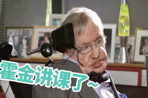 史蒂芬·霍金去世 终年76岁 - baby60 - sh.jiang 的博客