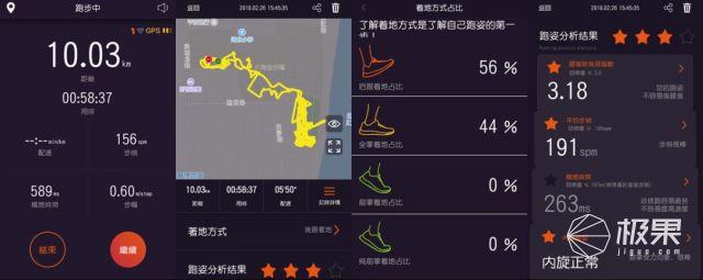 """当跑鞋遇上""""黑科技"""",矫正跑姿让你科学运动—R2压感智能跑鞋评测"""