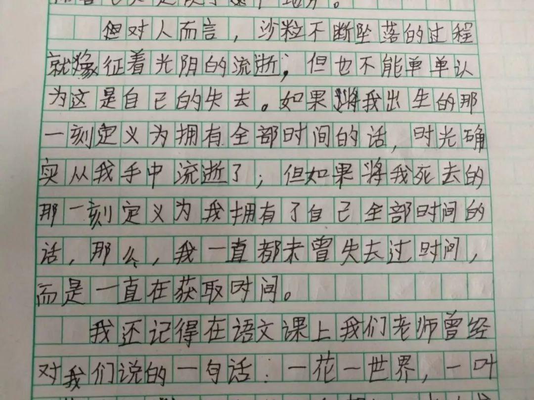 老师晒六年级学生作文 10余万友点赞:神逻辑