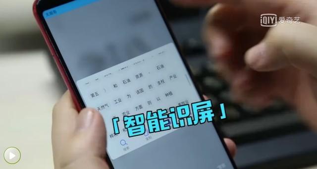 """真旗舰无惧""""地狱之门"""" 荣耀V10不火都难"""