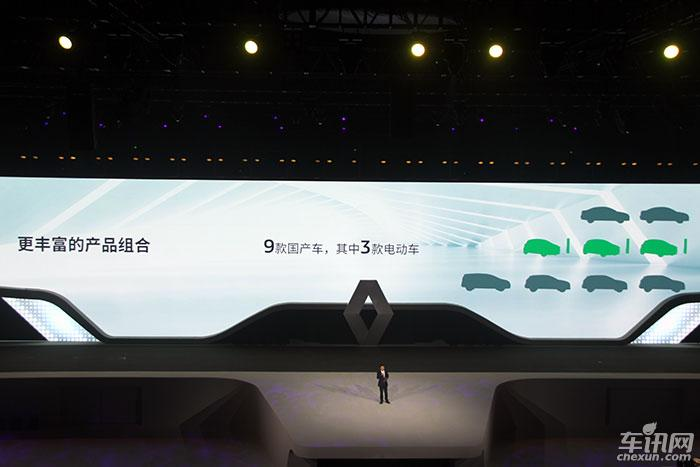 东风雷诺推120周年限量版 将每年推2款新车
