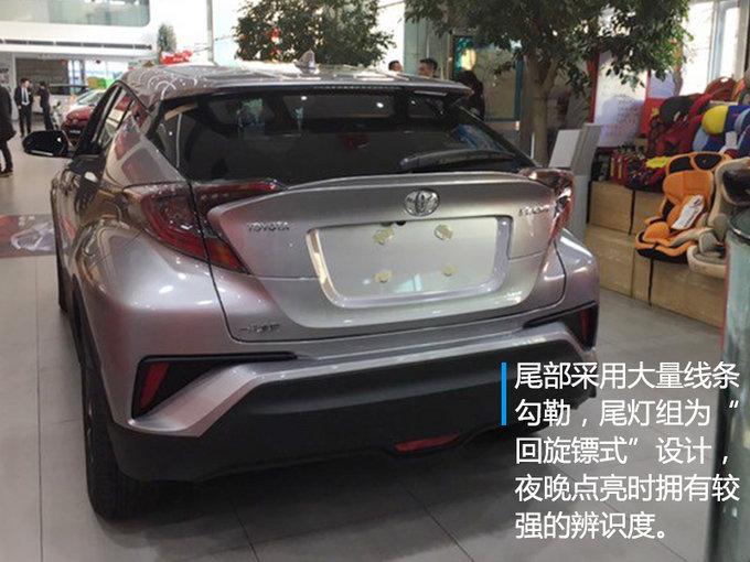 动力/尺寸均超XR-V 一汽丰田奕泽或售13.98万起-图2