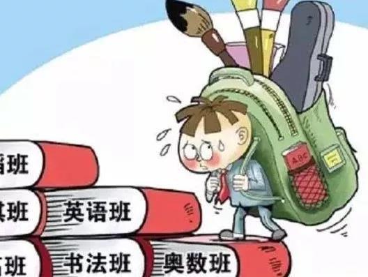 """西安课外培训机构野蛮生长 有补习""""名师""""月入"""