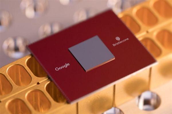 谷歌72位量子计算机来了!它能改变世界吗