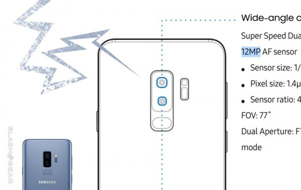 提前卡位新iPhone!三星Note 9配置曝光:很完美